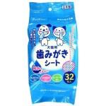狗狗清潔美容用品-日本PetPro-純淨水使用-寵物潔齒布-32片入-貓犬用-口腔護理-寵物用品速遞