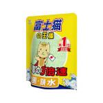 富士貓之王樣-豆腐貓砂-富士貓之王樣-天然玉米豆乳豆腐貓砂-綠茶味-2L-原裝行貨-豆腐貓砂-豆乳貓砂-寵物用品速遞