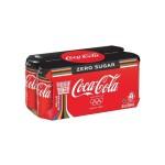 貓奴生活雜貨-零系可口可樂-Coca-Cola-Zero-330ml-八罐裝-2145-飲品-寵物用品速遞