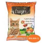 貓砂-礦物貓砂-貓咪星球-高級凝結礦物貓砂-原味-無味-5L-礦物貓砂-寵物用品速遞