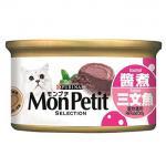 MonPetit-至尊系列-醬煮三文魚-85g-醬煮系列-桃紅-NE12342168-MonPetit-寵物用品速遞