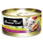 Fussie-Cat高竇貓-純天然貓罐頭-黑鑽-吞拿魚-雞肉-Tuna-with-Chicken-80g-紫紅-FU-YLC-Fussie-Cat-高竇貓-寵物用品速遞