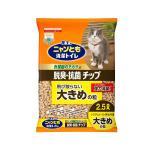 花王-木貓砂-日本花王脫臭抗菌大粒木貓砂-2_5L-黃-木貓砂-寵物用品速遞