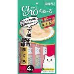 INABA-CIAO-日本CIAO肉泥餐包-下部尿路配慮-金槍魚肉醬-56g-綠-SC-105-CIAO-INABA-寵物用品速遞
