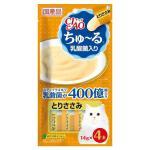 INABA-CIAO-日本CIAO肉泥餐包-乳酸菌-雞肉肉醬-56g-SC-233-鮮橙色-CIAO-INABA-寵物用品速遞