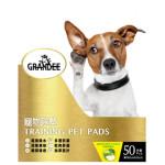 狗尿墊-GRANDEE-寵物尿墊-狗尿墊-狗尿片-青蘋果味-60x45-M碼-2呎-50枚入-GD-GA50-狗狗-寵物用品速遞