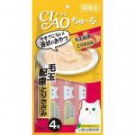INABA-CIAO-日本CIAO肉泥餐包-化毛配方雞肉肉醬-56g-泥黃-SC-104-CIAO-INABA-寵物用品速遞