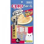 INABA-CIAO-日本CIAO肉泥餐包-心臟健康配慮-吞拿魚-56g-天藍色-SC-170-CIAO-INABA-寵物用品速遞